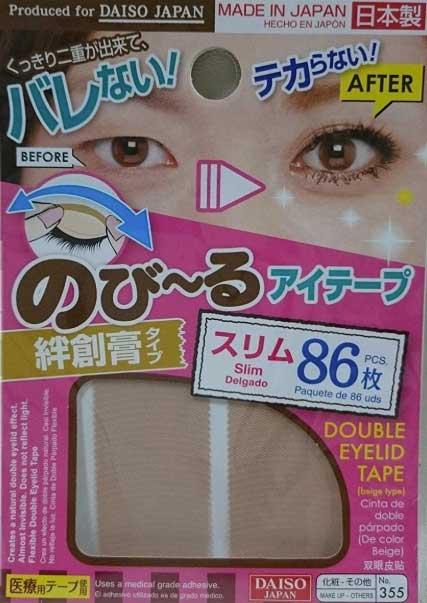 DAISO-Natural-Double-Eyelid-Tape