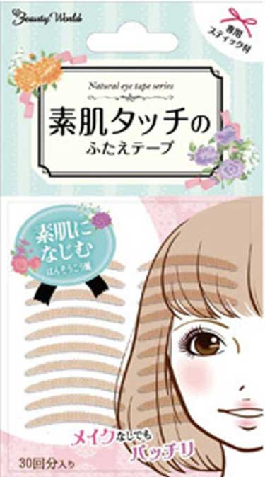 Suhada-Touch-Double-Eyelid-Tape