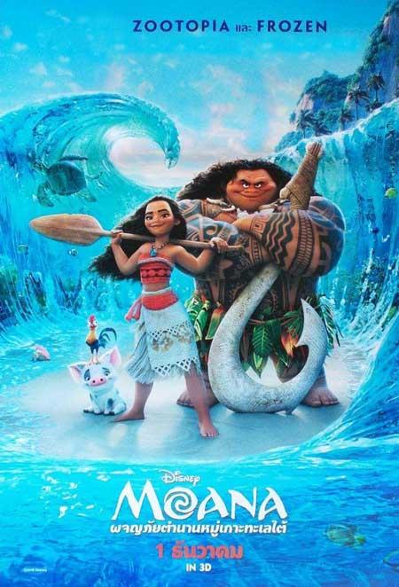 Disney-Princess-Movies