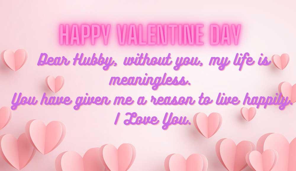 Happy-Valentine-Day-messages