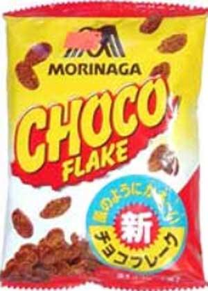 Best Japanese Chocolate
