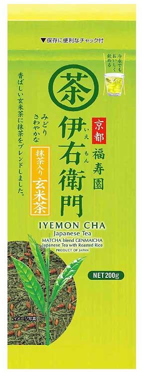 Best Japanese Green Tea Brand