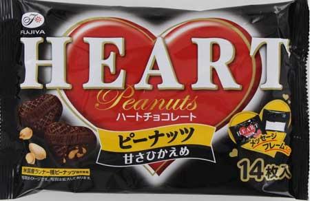 Fujiya-Peanuts