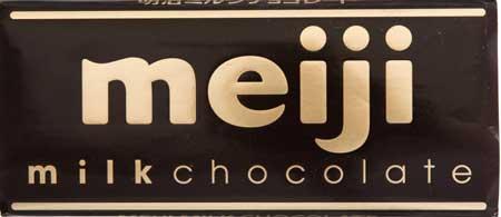Meiji-Best-Three-Chocolate-Bars