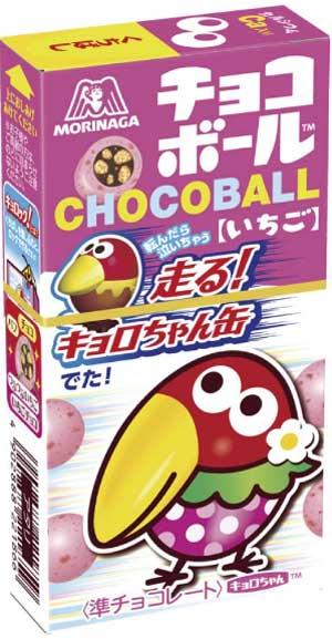 Morinaga-Choco-Ball-Strawberry