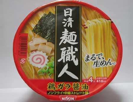 Best Japanese Instant Ramen